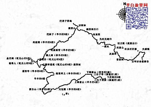 太白国家登山健身步道图