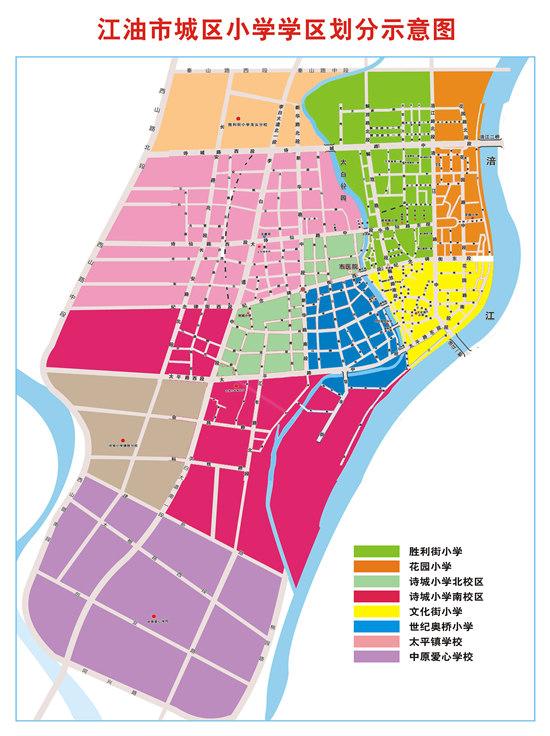 江油市城区小学学区划分示意图