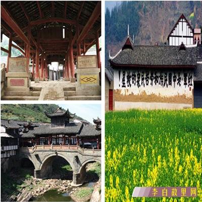 青林口红军桥.jpg