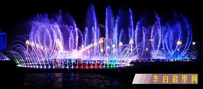 江油音乐喷泉.jpg