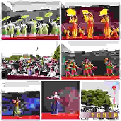 2017年江油市第十届方水白玉枇杷节开幕