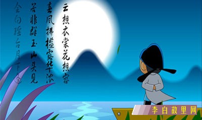 李白故事.jpg