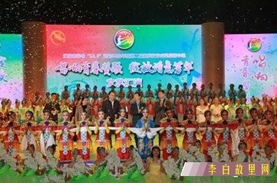江油市举办第二届素质教育成果展