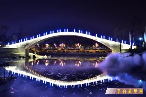 明月岛拱桥.jpg