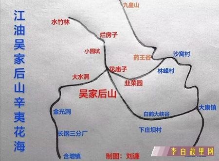 吴家后山道路及花海指示图.jpg