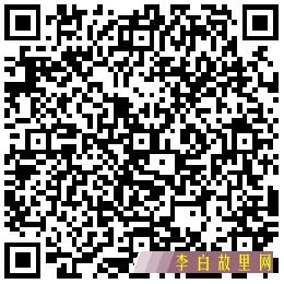 江油李白文化节直播.png