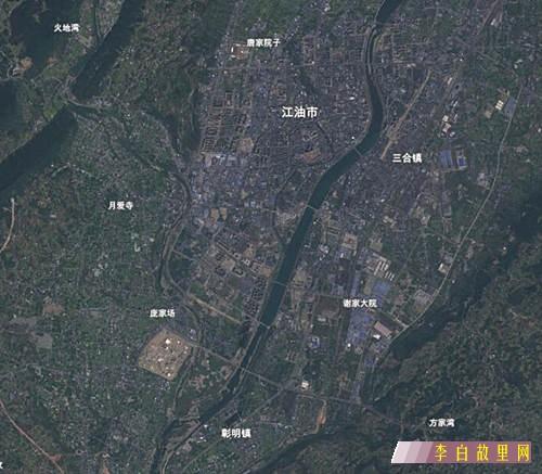 江油地图.jpg